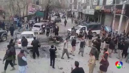 เกิดเหตุระเบิดฆ่าตัวตายในปากีสถาน ส่งผลให้มีผู้เสียชีวิต 8 ศพ