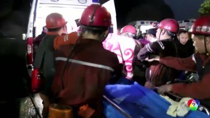 หลังคาเหมืองถ่านหินถล่มในจีน พบคนงานเสียชีวิตแล้ว 6 ราย