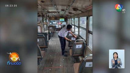 เริ่มวันนี้ ผู้โดยสารขึ้น-ลงรถเมล์ สแกนคิวอาร์โค้ดทุกครั้ง