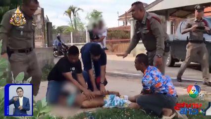 ตำรวจบุกช่วย เด็กอายุ 3 ขวบ ถูกพ่อแท้ๆใช้กรรไกรจี้จับเป็นตัวประกัน