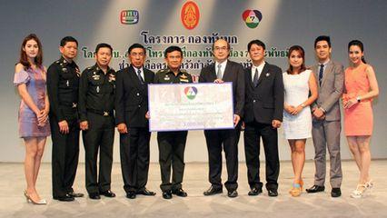 ช่อง 7 สีมอบเงินช่วยเหลือครอบครัวกำลังพลกองทัพบก ที่ได้รับผลกระทบจากการปฏิบัติราชการสนาม