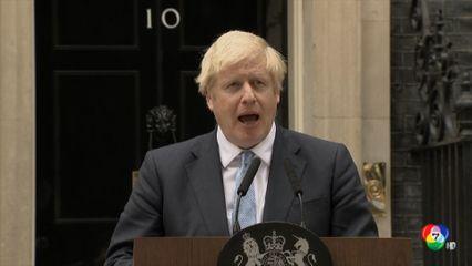 นายกฯ อังกฤษ ขู่ยุบสภา-จัดเลือกตั้งใหม่เดือนตุลาคม