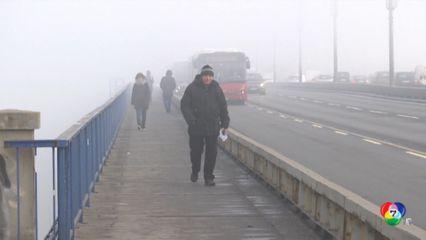 หลายเมืองในยุโรปประสบปัญหาหมอกควันพิษ