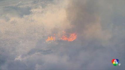 คืบหน้าสถานการณ์ไฟป่าที่รัฐแคลิฟอร์เนีย ของสหรัฐฯ