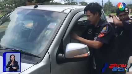 ภาพเป็นข่าว : อุทาหรณ์เตือนพ่อแม่! เด็กแฝดติดอยู่ในรถ แจ้งกู้ภัยช่วยเหลือ