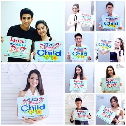 """ช่อง 7 สี ส่ง พอร์ช ศรัณย์ นำทีมนักแสดงผนึกกำลังโครงการ """"ปันโลหิต ให้น้อง""""โดยสภากาชาดไทย ร่วมเชิญชวนบริจาคโลหิตเพื่อน้อง"""