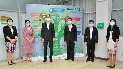 ยูนิเซฟมอบน้ำยาตรวจโควิด-19 เพื่อช่วยรับมือการแพร่ระบาดในประเทศไทย