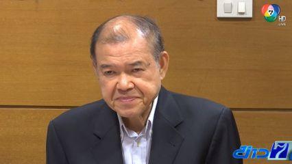 อดีตเลขาฯ อังก์ถัด แนะเจรจาการค้าพยุงเศรษฐกิจไทยปีหน้า