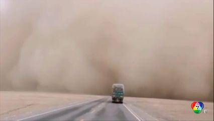 พายุทรายพัดถล่มในจีน บดบังทัศนวิสัยการมองเห็น