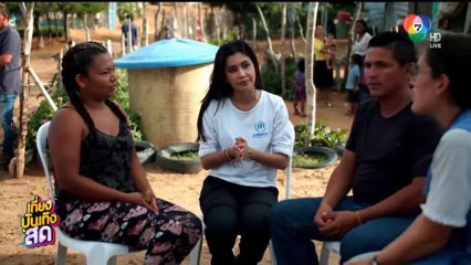 ปู ไปรยา ทูตสันถวไมตรีของ UNHCR ปีที่ 2