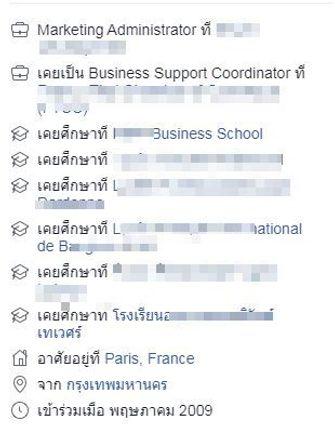 โซเชียลเดือดคุ้ยประวัติ ตี๋แว่นหัวร้อนดูถูกคนไทย