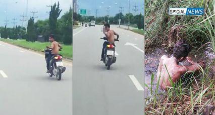 อุทาหรณ์! ชายเมากร่าง ขี่ จยย.ด่าคนกลางถนน สุดท้ายพุ่งตกคูน้ำข้างทาง