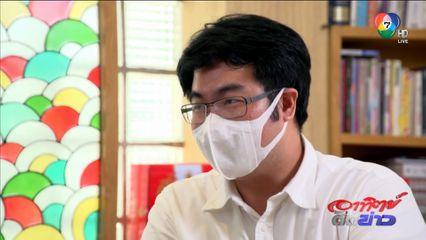 คนในข่าว : สุภกฤษ ต้นไอเดียตู้ปันสุขสู่สังคมไทย