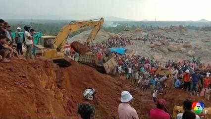 เกิดเหตุดินถล่มฝังคนงานเหมืองในอินโดนีเซีย สูญหาย 1 คน