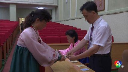 การเลือกตั้งสภาท้องถิ่นในเกาหลีเหนือ