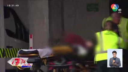สุดช็อก! เผยนาทีผู้ก่อการร้ายกราดยิงถล่มมัสยิด 2 แห่งในนิวซีแลนด์ ดับ 40 คน