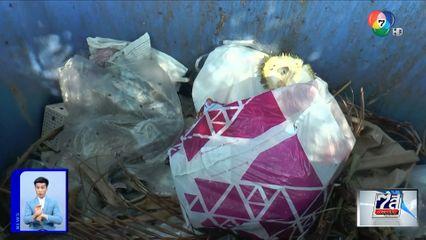 วิถีชีวิตช่วงโควิด-19 ทำขยะพลาสติกล้นเมืองโคราช แนะคัดแยกขยะก่อนทิ้ง