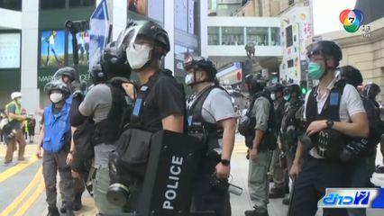 สถานกงสุลไทย เตือนเหตุชุมนุมประท้วงในฮ่องกง