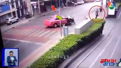 ภาพเป็นข่าว : แท็กซี่ใจร้อน ขับปาดเลนรีบรับผู้โดยสาร ชนรถ จยย.เจ็บหนัก