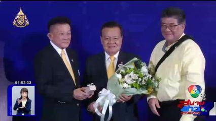นายสมพงษ์ อมรวิวัฒน์ สส.เชียงใหม่ ขึ้นเป็นผู้นำเพื่อไทย เตรียมนั่งเก้าอี้นำทัพฝ่ายค้านในสภา