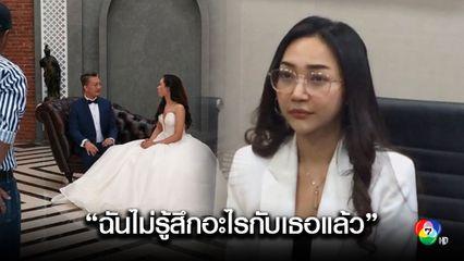 พริตตีสาวเผย เสี่ยท็อปเคยพาไปฮ่องกงโดยการบินชั้นประหยัด