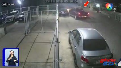 ภาพเป็นข่าว : เจ้าของกุมขมับ! จอดรถอยู่เฉยๆ โดนกระบะชนแล้วหนี คาดคนขับเมา