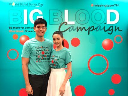 """""""โน้ต-มุกดา"""" ร่วมงานแถลงข่าว """"Big Blood Campaign"""" ณ ศูนย์บริการโลหิตแห่งชาติ สภากาชาดไทย"""