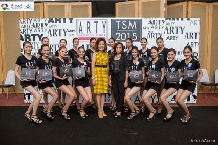 ผู้เข้าประกวด Thai Supermodel Contest 2015 ร่วมกิจกรรมเรียนแต่งหน้ากับ ARTY Professional