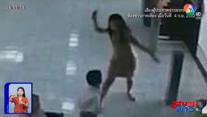 ตีแผ่ปัญหาครูทำโทษเด็ก ตอน 1 - ไขแป้ป มหาวิทยาลัยศิลปากร