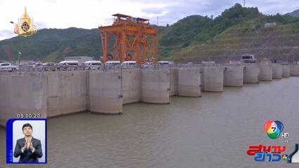 รายงานพิเศษ : เปิดพื้นที่เขื่อนไซยะบุรี สปป.ลาว ยืนยันไม่ได้กักน้ำ