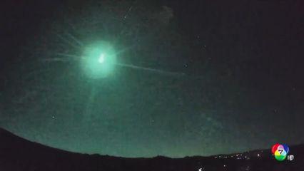 เผยภาพลูกไฟประหลาดตกลงมาจากท้องฟ้าในสหรัฐฯ