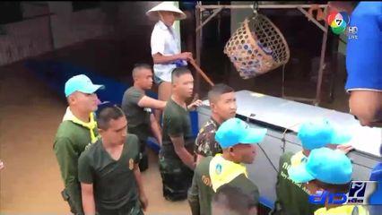 กองทัพบกลงช่วยพื้นที่น้ำท่วม ภาคเหนือ-อีสาน พร้อมเตรียมแผนฟื้นฟูหลังน้ำลด