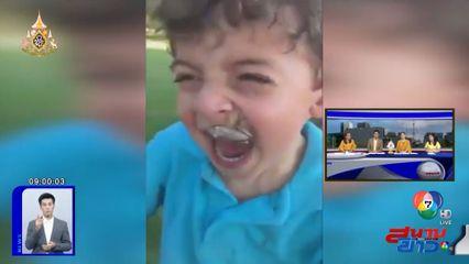 ภาพเป็นข่าว : เด็กน้อยร้องไห้จ้า! กลัวกบเกาะที่แขน แม่ช่วยปัดกลับกระโดดขึ้นหน้า