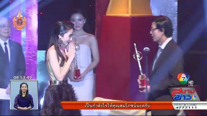ยุ้ย จีรนันท์ ซิวนักแสดงนำหญิงดีเด่น รางวัลโทรทัศน์ทองคำ