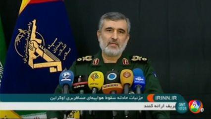 อิหร่านเข้าใจผิด เครื่องบินยูเครนเป็นจรวดของสหรัฐฯ