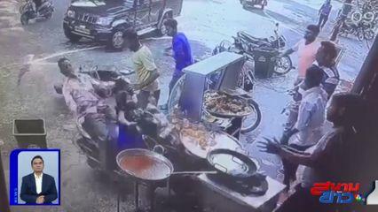 ภาพเป็นข่าว : อุทาหรณ์! จอด จยย.ไม่ดับเครื่อง เด็กบิดแฮนด์รถ พุ่งชนร้านอาหารถูกน้ำมันลวกตัว