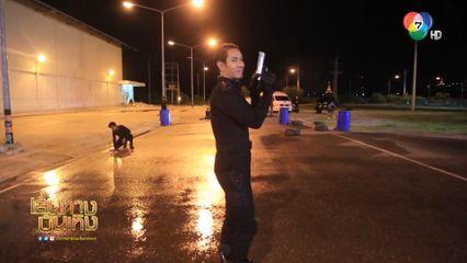 บู๊มันส์สะใจ! อ๋อม อรรคพันธ์ บุกช่วยตำรวจจากอมนุษย์ ในละครอินทรีแดง