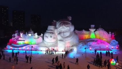 นักท่องเที่ยวแห่ชมรูปปั้นหิมะขนาดใหญ่ ในงานสวนสนุกปราสาทหิมะมู่ตันเจียงในจีน