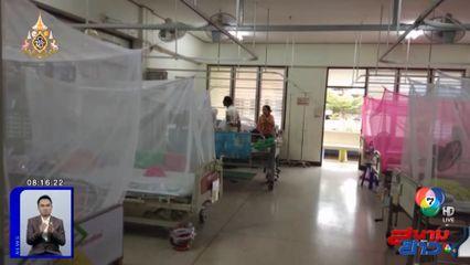 ภาพเป็นข่าว : ไอเดียเจ๋ง! รพ.เชียงคาน กางมุ้งให้ผู้ป่วยไข้เลือดออก