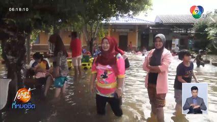น้ำท่วมนราธิวาส ประกาศปิดโรงเรียน 22 แห่ง 1 สัปดาห์