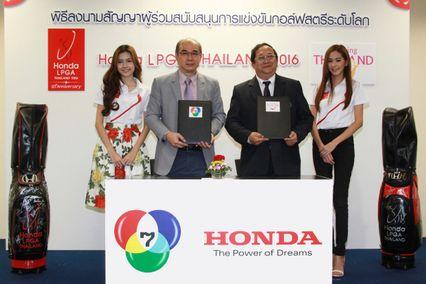 ช่อง 7 ลงนามสัญญาร่วมกับ การท่องเที่ยวแห่งประเทศไทย สนับสนุนการแข่งขันกอล์ฟสตรีระดับโลก Honda LPGA THAILAND 2016