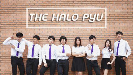 ทีม The Halo