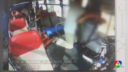 ชายสูงอายุทำร้ายคนขับรถโดยสารในจีน เนื่องจากถูกปฏิเสธไม่จอดรถให้ลงกลางทาง