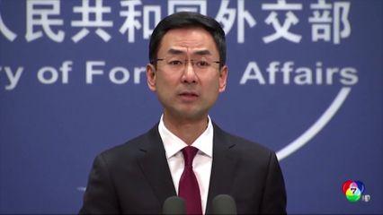 จีนเพิ่มงบสนับสนุนองค์การอนามัยโลกสู้โควิด-19 อีกกว่า 30 ล้านเหรียญสหรัฐฯ