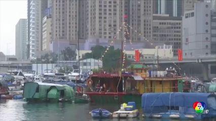 ศาลเจ้าลอยน้ำในฮ่องกง เตรียมย้ายขึ้นฝั่งปลายปีนี้