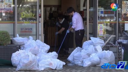 ญี่ปุ่นเริ่มภาระกิจเก็บกวาดพื้นที่ หลังพายุไต้ฝุ่นฮากีบิสพัดถล่ม