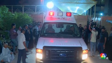 เกิดเหตุระเบิดรถโดยสารในอิรัก ผู้เสียชีวิต 12 ราย บาดเจ็บ 5 ราย
