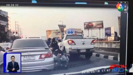 ภาพเป็นข่าว : กระบะพุ่งชนรถ จยย.จอดติดไฟแดง กลางเมืองเชียงใหม่