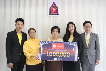 """'ช้อปปี้' และ 'เซ้นส์ เอนเตอร์เทนเมนท์' มอบเงิน 1 ล้านบาท จากการแข่งขันร้องเพลง ในรายการ """"เปลี่ยนหน้า…ท้าโชว์ ซีซั่น 4"""" ให้กับมูลนิธิสายใจไทย ในพระบรมราชูปถัมภ์"""