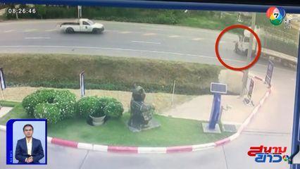 ภาพเป็นข่าว : อุทาหรณ์! จักรยานยนต์ขี่ข้ามถนน โดนชนเสียชีวิต